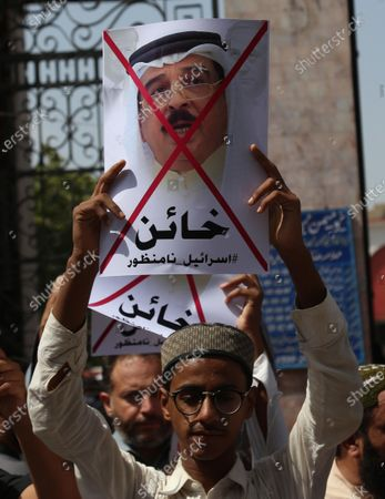 Editorial picture of Protest against UAE, Bahrain and Israel diplomatic relationship, Karachi, Pakistan - 25 Sep 2020