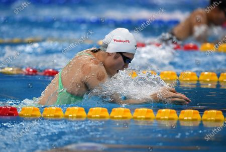 Editorial photo of China Qingdao Swimming National Championships - 26 Sep 2020