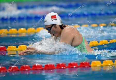 Ye Shiwen of Zhejiang competes during the women's 200m breaststroke heat at the 2020 Chinese National Swimming Championships in Qingdao, east China's Shandong Province, Sept. 26, 2020.