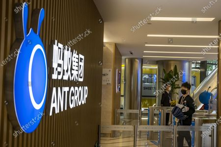 Editorial photo of Ant Group headquarters in Hangzhou, China - 27 Sep 2020