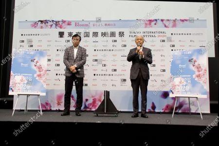 Editorial image of 33rd Tokyo International Film Festival 2020 - Press Conference, Tokyo, Japan - 29 Sep 2020