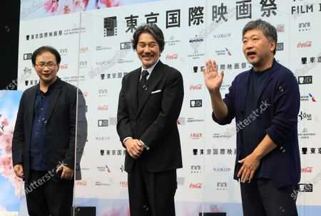 Editorial image of Tokyo International Film Festival 2020 line up presentation is held in Tokyo, Tokyo, Japan - 29 Sep 2020
