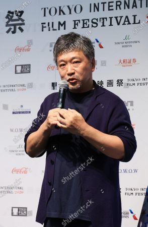 Editorial photo of Tokyo International Film Festival 2020 line up presentation is held in Tokyo, Tokyo, Japan - 29 Sep 2020