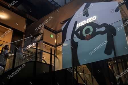 Clothing store, Kenzo, by fashion designer Kenzo Takada is seen in Tokyo . Takada's family said in a statement to French media Sunday that Takada died from complications from COVID-19 in a hospital in Neuilly-sur-Seine, near Paris. He was 81