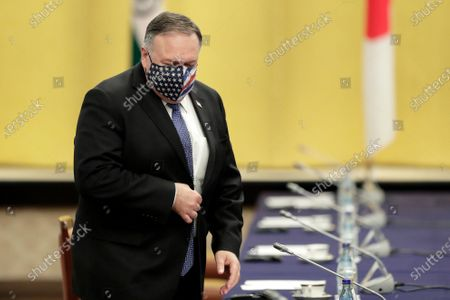 Michael Pompeo, U.S. Secretary of State, attends the Quadrilateral Security Dialogue (Quad) ministerial meeting in Tokyo, Japan, 06 October 2020.
