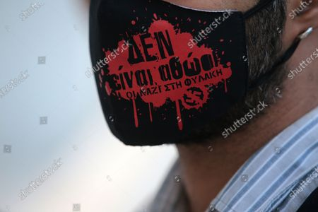 A man wears a face mask that reads 'Nazis are not innocent' at the trial of the ultra-right party Golden Dawn (Chrysi Avgi), in Athens, Greece, 07 October 2020. The verdict in the trial of the ultra-right party Golden Dawn - a trial unprecedented on a global scale in recent history - is due to be announced by an Athens Criminal Appeals Court. With its ruling, the court is called on to decide whether the accused are guilty or not guilty of forming a criminal organisation and to provide an answer to an issue of critical legal and social importance, which will have a profound impact on the present and future, regarding a political party that was elected to the Greek and European parliaments in three separate elections. Based on the charges, Golden Dawn was a criminal organisation that had the legal form of a party and enjoyed enhanced constitutional protection as a result.