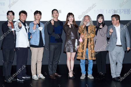 Editorial photo of 'The Name' film premiere