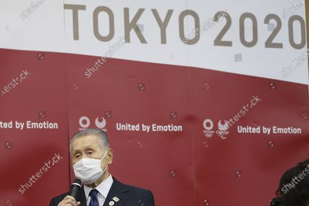 Tokyo 2020 Organizing Committee President Yoshiro Mori speaks during a meeting with World Athletics President Sebastian Coe in Tokyo . Coe is in the Japanese capital on a courtesy visit to Tokyo Olympics organizers