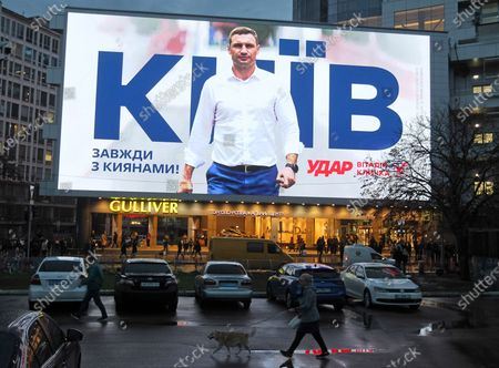Editorial photo of Election advertisements ahead of local elections in Kiev, Ukraine - 08 Oct 2020
