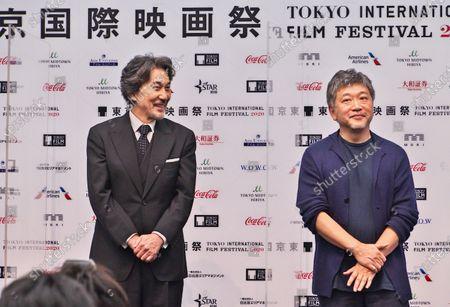 Editorial photo of Tokyo International Film Festival 2020 announces line up, Tokyo, Japan - 29 Sep 2020