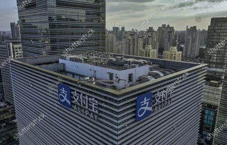 Stock Picture of Image made with a drone shows Ant Group and Alipay headquarters building in Shanghai, China, 9 October 2020. Ant Group is the parent company of China's largest mobile payments business Alipay and leading provider of financial services technology. The Alipay mobile application serves over 1 billion annual active users, according to the company. According to media reports, Ant Group, controlled by Chinese billionaire Jack Ma, is planing a initial public offering of 35 billion USD (IPO) during October 2020 simultaneously at the Hong Kong and Shanghai stock exchange.