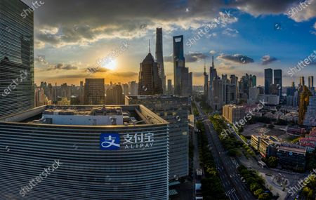 Stock Image of Image made with a drone shows Ant Group and Alipay headquarters building in Shanghai, China, 9 October 2020. Ant Group is the parent company of China's largest mobile payments business Alipay and leading provider of financial services technology. The Alipay mobile application serves over 1 billion annual active users, according to the company. According to media reports, Ant Group, controlled by Chinese billionaire Jack Ma, is planing a initial public offering of 35 billion USD (IPO) during October 2020 simultaneously at the Hong Kong and Shanghai stock exchange.