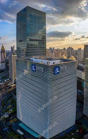 Image made with a drone shows Ant Group and Alipay headquarters building in Shanghai, China, 9 October 2020. Ant Group is the parent company of China's largest mobile payments business Alipay and leading provider of financial services technology. The Alipay mobile application serves over 1 billion annual active users, according to the company. According to media reports, Ant Group, controlled by Chinese billionaire Jack Ma, is planing a initial public offering of 35 billion USD (IPO) during October 2020 simultaneously at the Hong Kong and Shanghai stock exchange.