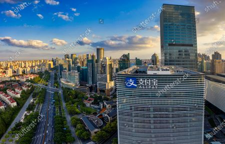 Editorial picture of Ant Group headquarters in Shanghai, China - 09 Oct 2020