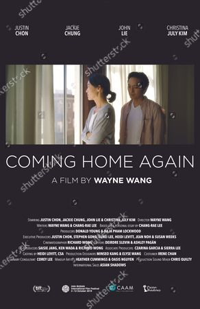 Coming Home Again (2019) Poster Art. Christina July Kim as Jiyoung and Justin Chon as Changrae