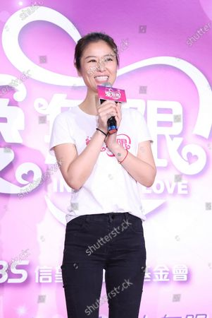 Stock Photo of Ruby Lin