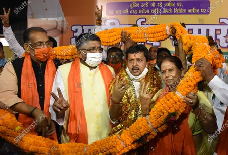 Incumbent MLA and BJP candidate Nitin Naveen (2R) for Bankipur assembly seat along with Union minister Ravi Shankar Prasad and others after filing nomination, at Vidyapati Bhawan on October 15, 2020 in Patna, India.