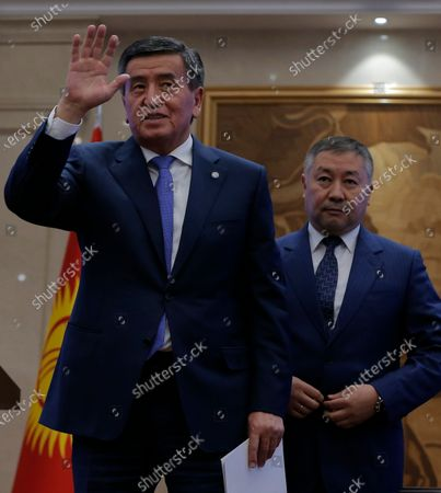 Editorial photo of Kyrgyz parliamentary session after president's resignation, Bishkek, Kyrgyzstan - 16 Oct 2020