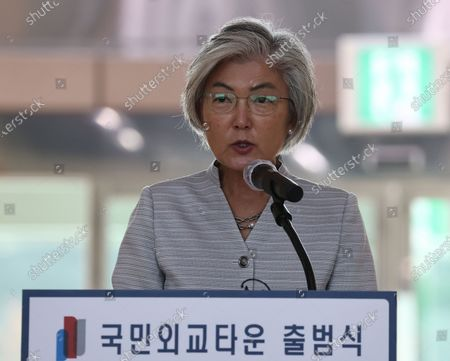 Foreign Minister Kang Kyung-wha speaks during a ceremony at the Korea Diplomacy Center in Seoul, South Korea, 19 October 2020, to launch the center that aims to bolster communication with citizens through various educational programs and diplomatic services.