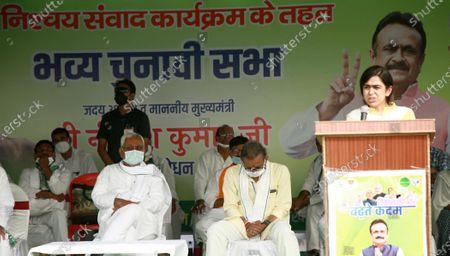 Aishwarya Rai, daughter of JDU leader Chandrika Rai, addresses the gathering during an election campaign rally  on October 21, 2020 in Saran, India.