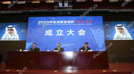 Editorial picture of China Beijing Football Afc Asian Cup 2023 Local Organising Committee Inaugural Ceremony - 22 Oct 2020