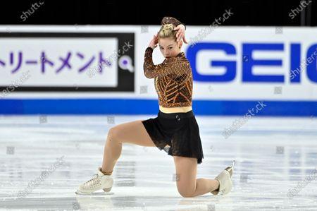 Editorial photo of Skate America Figure Skating, Las Vegas, United States - 23 Oct 2020