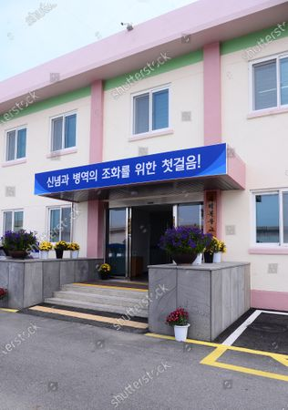 A view of the facade of barracks for a group of conscientious objectors at a correction facility in the central city of Daejeon, South Korea, 26 October 2020. They entered a training camp for their 36-month alternative military service the same day. After three weeks of education and training, they will be given various assignments at detention facilities in Daejeon or the southwestern city of Mokpo, such as serving and cooking meals and supporting facility management, according to the Military Manpower Administration.
