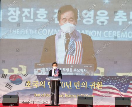 Democratic Party Chairman Lee Nak-yon speaks during a memorial at the Korean War Memorial Museum in Seoul, South Korea, 27 October 2020. The ceremony was held to pay tribute to soldiers killed in the Changjin Reservoir Battle, one of the fiercest and most decisive battles during the three-year conflict. The battle in December 1950 came as US-backed South Korean forces began retreating from North Korea after China sent massive numbers of troops to fight alongside the communist neighbor.