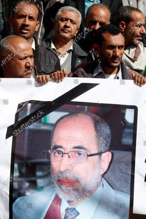 Aftermath of killing of a senior Houthi official, Sanaa, Yemen - 28 Oct 2020 témájú szerkesztői fénykép