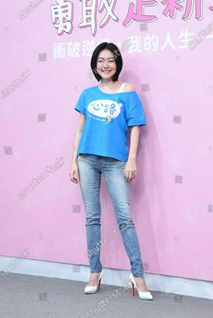 Stock Photo of Dee Hsu attends the end-of-year fundraising press conference and donates one million to Syinlu social welfare foundation as the charity ambassador in Taipei