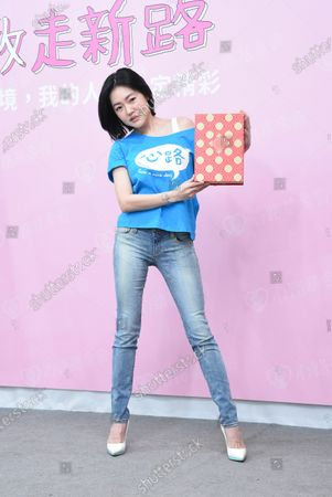 Stock Picture of Dee Hsu attends the end-of-year fundraising press conference and donates one million to Syinlu social welfare foundation as the charity ambassador in Taipei