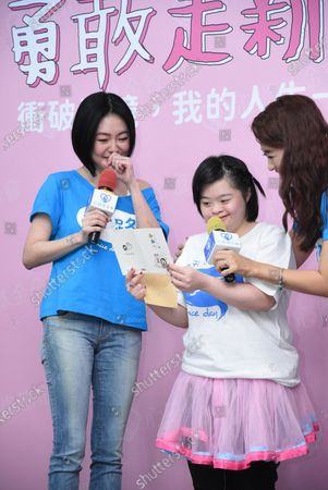 Dee Hsu attends the end-of-year fundraising press conference and donates one million to Syinlu social welfare foundation as the charity ambassador in Taipei
