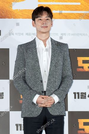 Editorial image of 'Collectors' film premiere, Seoul, South Korea - 28 Oct 2020