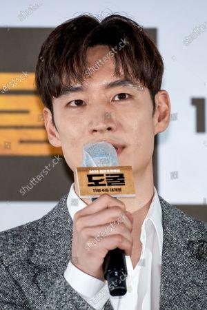 Stock Image of Lee Je-hoon