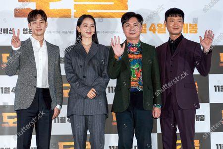 Stock Picture of Lee Je-hoon, Shin Hye-sun, Im Won-hee, Jo Woo-jin
