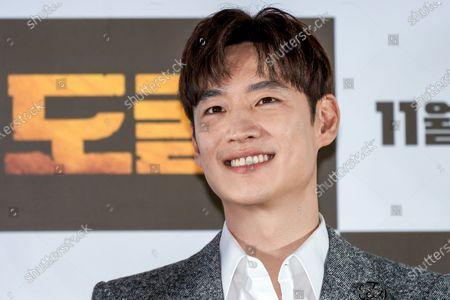 Stock Photo of Lee Je-hoon