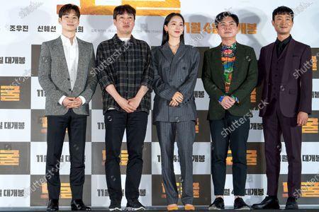 Stock Picture of Lee Je-hoon, Park Jung-bae, Shin Hye-sun, Im Won-hee, Jo Woo-jin