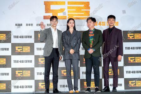 Editorial picture of 'Collectors' film premiere, Seoul, South Korea - 28 Oct 2020