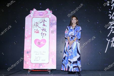 Fish Leong attends a press conference to promote her concert 'When We Talk About Love' which will be held at Taipei Arena on 26th and 27th December in Taipei.