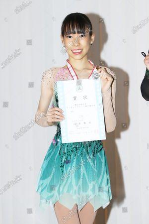 Mai Mihara - Figure Skating :  2020 West Japan Figure Skating Championships  Women's Award Ceremony  at Kyoto Aquarena, Kyoto, Japan.