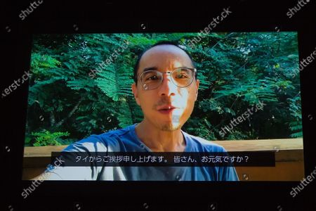 The 33rd Tokyo International Film Festival opening. Video Message, Director Apichatpong Weerasethakul