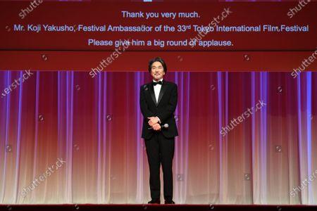 Editorial image of Tokyo International Film Festival 2020, Tokyo, Japan - 31 Oct 2020
