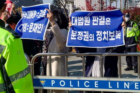 Editorial image of South Korean former President Lee Myung-bak confirmed 17 years in prison for corruption charges, Seoul, South Korea - 02 Nov 2020