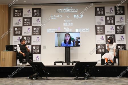 "Stock Image of Hirokazu Kore-eda, Kim Bora and Ai Hashimoto - The 33rd Tokyo International Film Festival. ""Asia Lounge"" Conversation Series Co-presented by The Japan Foundation Asia Center & Tokyo International Film Festival in Tokyo, Japan on November 1, 2020."