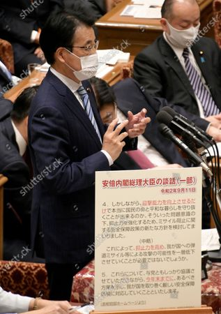 Editorial picture of Lower House budget committee session, Tokyo, Japan - 04 Nov 2020