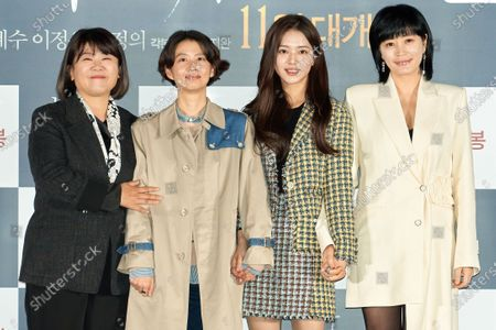 Editorial picture of 'The day i died : unclosed case' film premiere, Seoul, South Korea - 04 Nov 2020