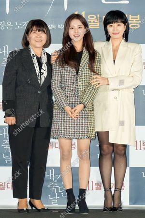 Lee Jung-eun, Roh Jeong-eui, Kim Hye-soo