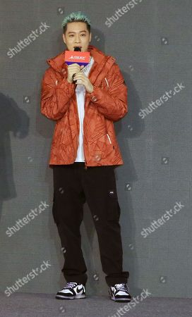 Stock Image of Nick Chou attends a press conference of one boy winter jacket in Taipei.