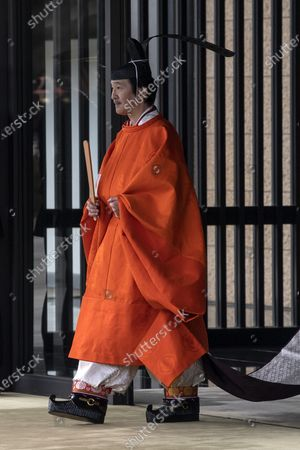 Stock Image of Crown Prince Fumihito leaves the Imperial Palace after being formally declared first in line to the Chrysanthemum Throne during a ceremony, in which Emperor Naruhito proclaimed his younger brother 'crown prince to the people of Japan', in Tokyo, Japan, 08 November 2020.