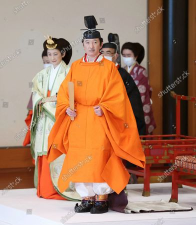 Editorial picture of Japan proclaims crown Prince Akishino first in line to the Imperial Throne, Tokyo - 08 Nov 2020